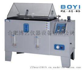 淮北盐雾试验箱的试验环境分类
