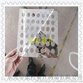 生产亚克力环保油漆镜   亚克力油漆反光片