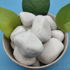 北京白色鹅卵石   永顺机制鹅卵石价格