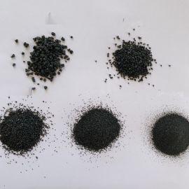 供应 亮黑耐磨地坪用亮黑砂 黑金沙 喷砂用金刚砂