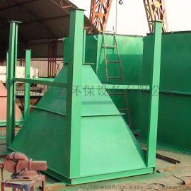 洗煤厂破碎机除尘器如何防止粉尘  ?