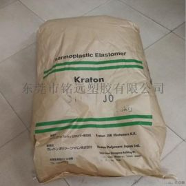 kraton 聚合物橡胶原料 D-1117