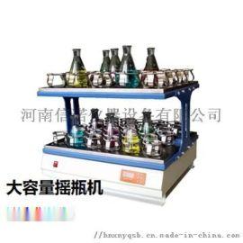 郑州小容量摇瓶机BSF-46D,低温摇床厂家直销