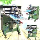 化妆瓶丝网印刷机