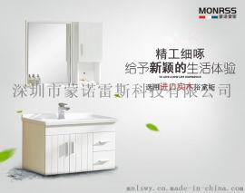 蒙诺雷斯0078橡木浴室柜