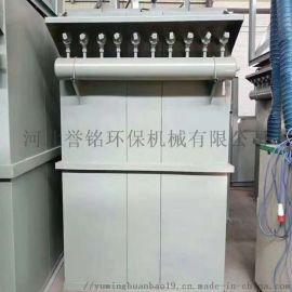 旋风布袋除尘器/多管旋风除尘器