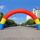 6-20米充气拱门开业婚庆典广告充气气模