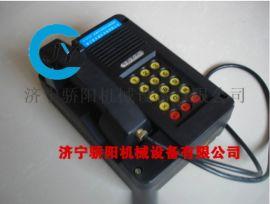 防爆电话型号 防爆电话价格 防爆设备