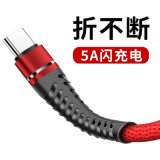 一拖三快充创意定制礼品数据线铝合金编制USB数据线