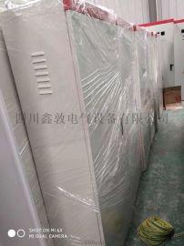 厂家销售:资阳市高压环网柜、高压开关站、中置柜