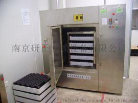 微波低温干燥机1-45KW