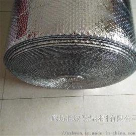 彩钢房阳光房楼顶隔热膜屋顶防晒膜铝箔气泡膜