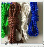 塑料制繩機打繩機 二合一型編繩紡繩機