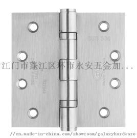 廠家直銷不鏽鋼軸承合頁 木門加厚拉絲