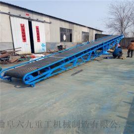 升降输送机 铝合金爬坡皮带机 六九重工皮带式输送机