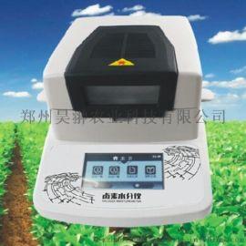 郑州昊翀有机肥水分检测仪厂家直销