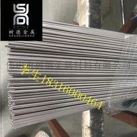 佛山630不锈钢圆棒/630不锈钢棒料厂家
