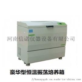 郑州豪华型恒温振荡培养箱LYZ-211B厂家直销