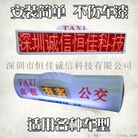 宁夏出租车LED顶灯屏车载广告显示屏