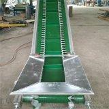 辊道窑生产厂家 轻型湿料皮带输送机 LJXY 倍速