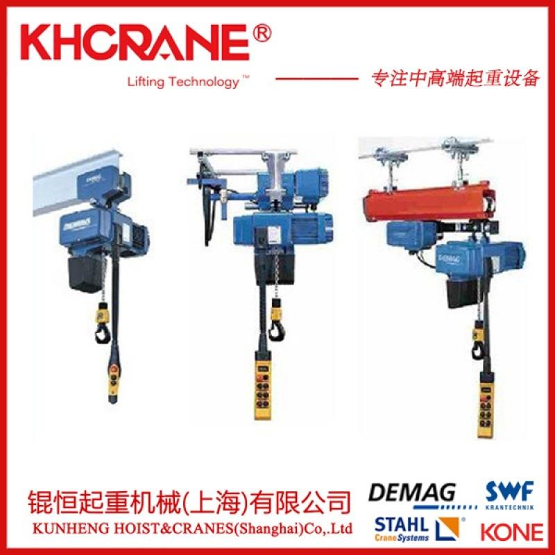 供应DC-Com10-1000 德马格欧式电动葫芦