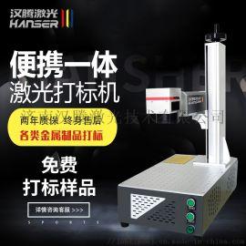便携式激光打标机,不锈钢金属铭牌打标,个性化定制