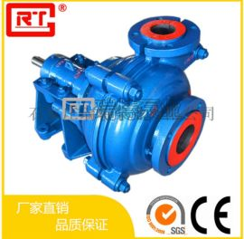 4/3C-AH(R)渣浆泵石家庄沃曼泵系列分数泵