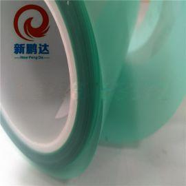 热解发泡胶带,热剥离胶带,(XP-622)