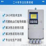 DN900口徑管段式電磁流量計多少錢