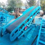 泸州市传送物料大小型皮带输送机 圆管皮带机Lj8