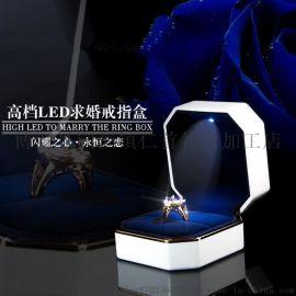 求婚戒指盒 对戒盒钻戒盒子led结婚森系首饰包装盒