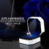 求婚戒指盒 對戒盒鑽戒盒子led結婚森系首飾包裝盒