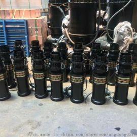 农用农田油浸泵 灌溉清水泵 充油浸式潜水泵