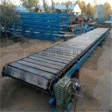單列鏈板輸送機 不鏽鋼鏈板水準運輸機 Ljxy 板