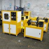 PVC熱壓成型機EVA平板硫化機廠家