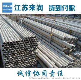 304不锈钢管现货厂家直销