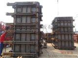平面钢模板定制厂家选河南郑州