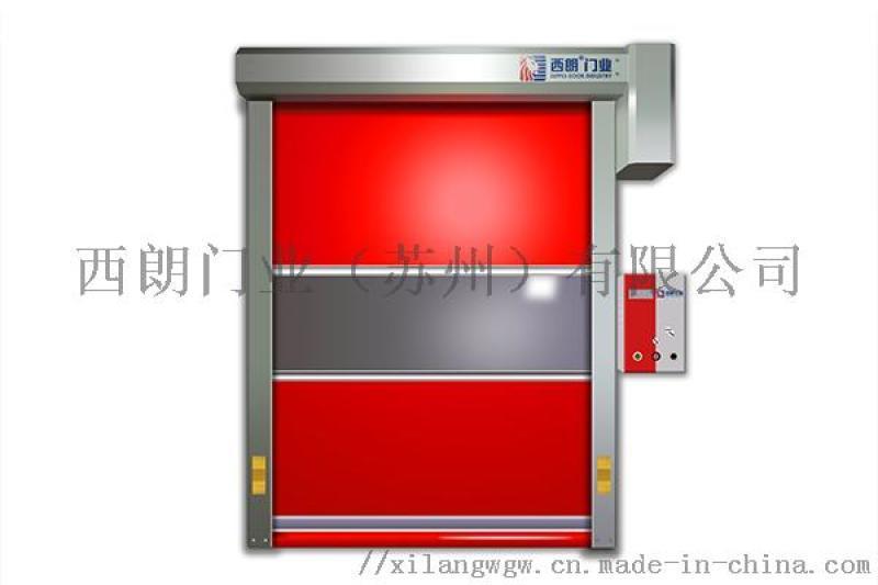 上海車間可用十年的快速捲簾門