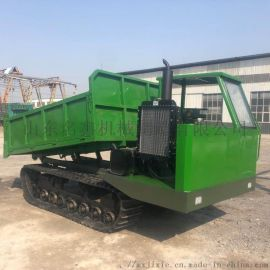 5噸履帶運輸車履帶翻鬥自卸車廠家