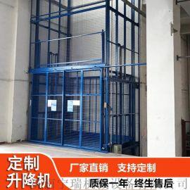 固定四柱液压升降货梯  简易垂直升降平台
