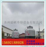 玻璃钢散热水塔-玻璃钢逆流冷却塔-圆形工业冷却塔厂家