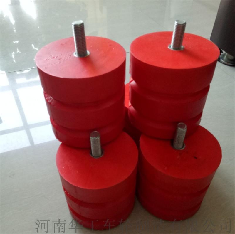 JHQ-C聚氨酯缓冲器行车电梯汽车用途广泛