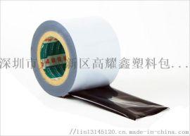 网纹保护膜 防静电保护膜 铝合金门窗保护膜佛山厂家直销