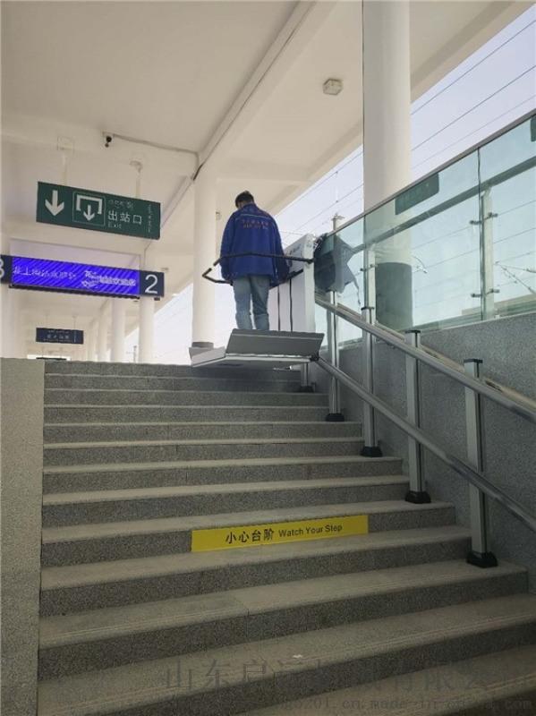 导轨爬楼设备智能无障碍机械庆阳市斜挂电梯厂家