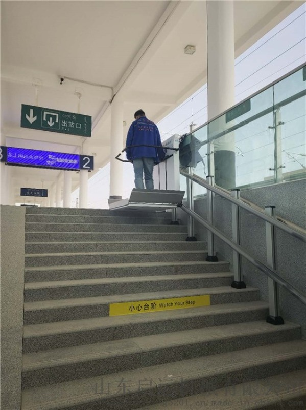 導軌爬樓設備智慧無障礙機械慶陽市斜掛電梯廠家