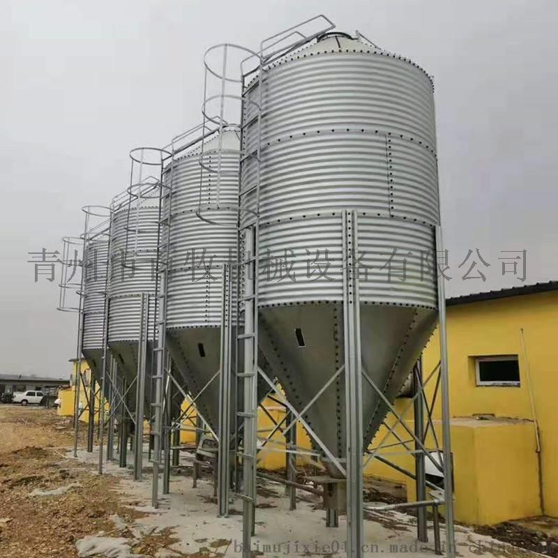 养殖料塔 20吨料塔 料塔厂家