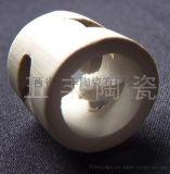 七孔连环 洗涤环(七孔连环填料)