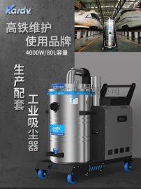 工业吸尘器哪个品牌好凯德威SK-710