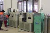 供应全国供应商 喷焊机 粉末熔覆机厂家上海多木