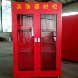 重庆    柜     组合柜 抢险救援器材柜